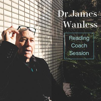 Dr.ジェームスのコーチセッションの募集を開始いたしました。